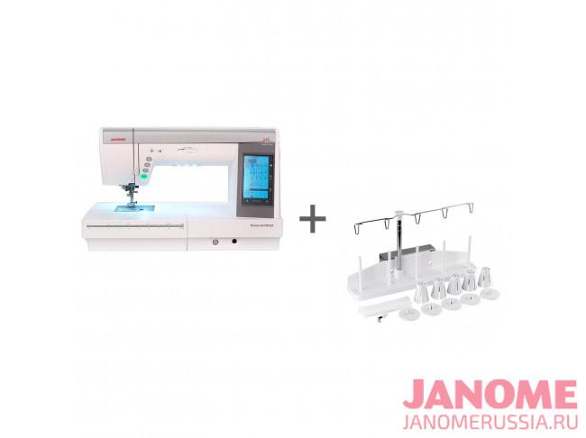 Компьютерная швейная машина Janome Horizon Memory Craft 9400 QCP + многоцветник на пять катушек в подарок!