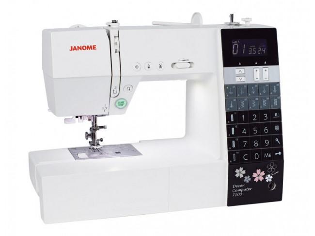 Компьютерная швейная машина Janome Decor Computer 7100