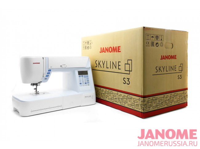 Компьютерная швейная машина Janome Skyline S3 + ножницы портновские Premax B6170 в подарок!