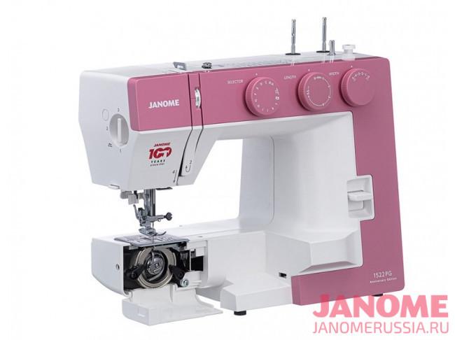 Электромеханическая швейная машина Janome 1522PG Anniversary Edition