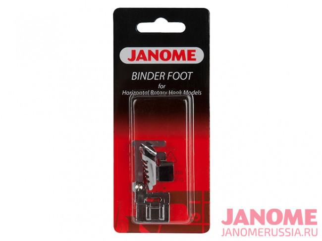 Лапка для окантовки Janome 200-313-005