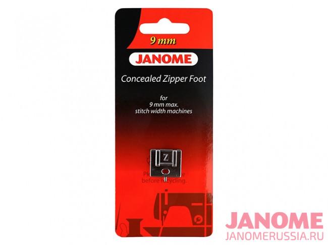 Лапка для потайной молнии Z Janome 202-144-009