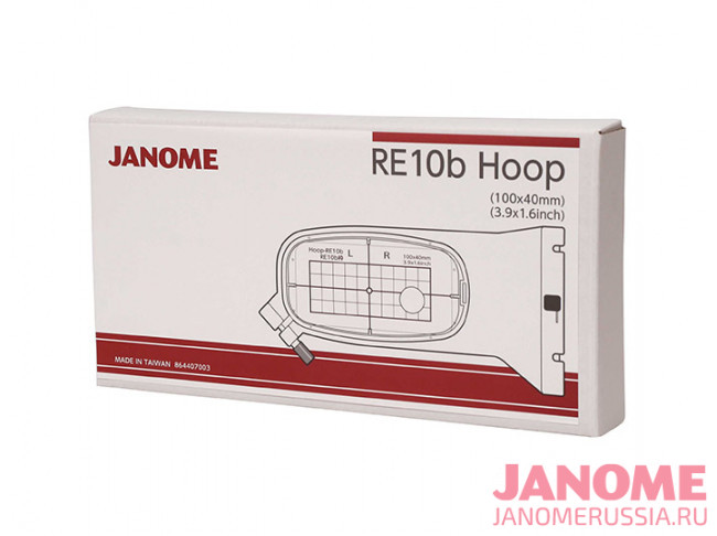 Пяльцы Janome RE10b 864-407-003