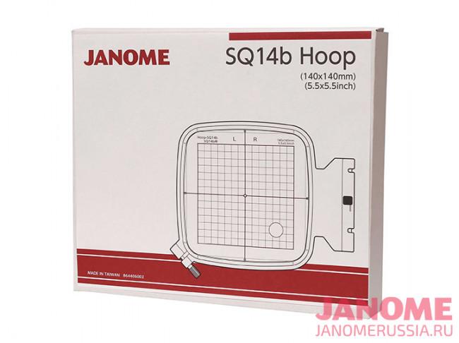 Пяльцы Janome SQ14b 864-406-002