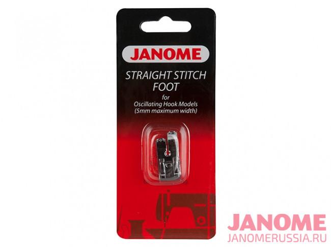 Прямострочная лапка ST Janome 200-125-008