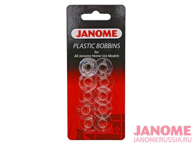 Шпульки Janome 200-122-005 10 шт
