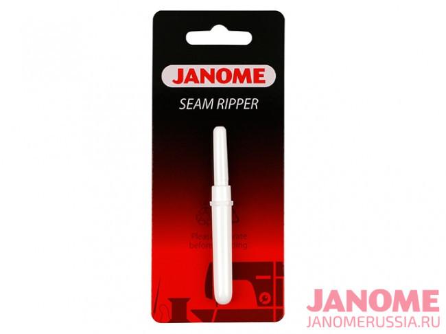 Вспарыватель Janome 200-133-009