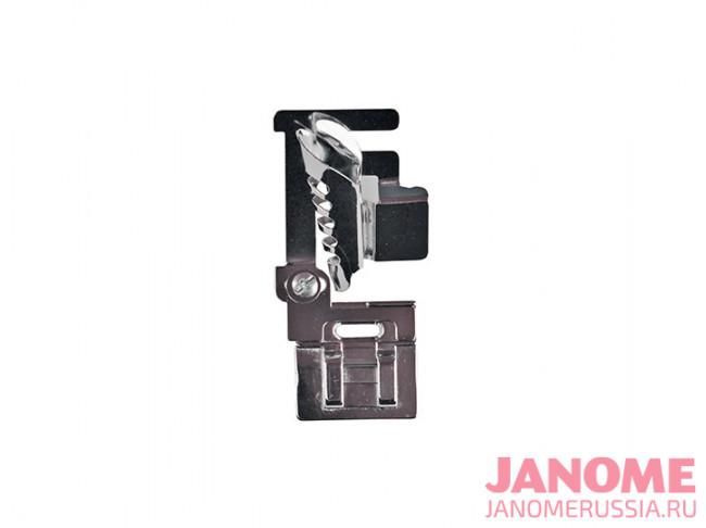 Лапка для окантовки Janome 200-140-009