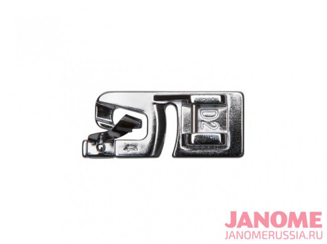 Лапка подрубатель 6 мм D2 Janome 200-034-205